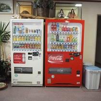 *館内設備/自動販売機は2台ご用意しております。