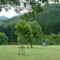 あさご芸術の森