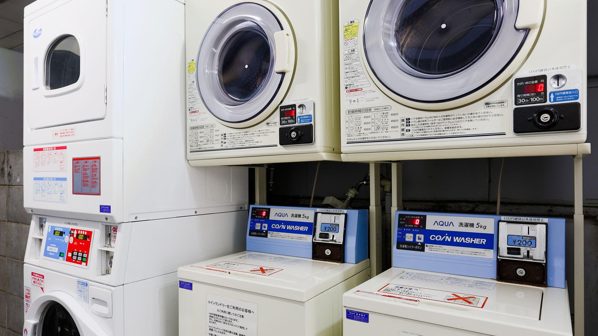 【館内】洗濯機&乾燥機もご用意!長期滞在でも安心です