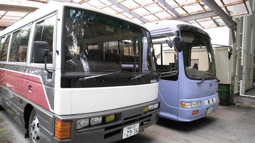 【送迎バス】ご予約時にご連絡くださいませ。※有料にて承ります。