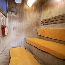 【大浴場】サウナでしっかりと汗を流してリフレッシュ!