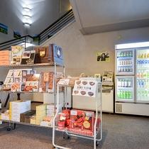 *お土産売り場/千葉県の人気のお土産などたくさんご用意がございます。