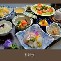 【松屋定食】お造りや天婦羅・茶碗蒸しも付いてボリューム満点!御会食にもおススメです。
