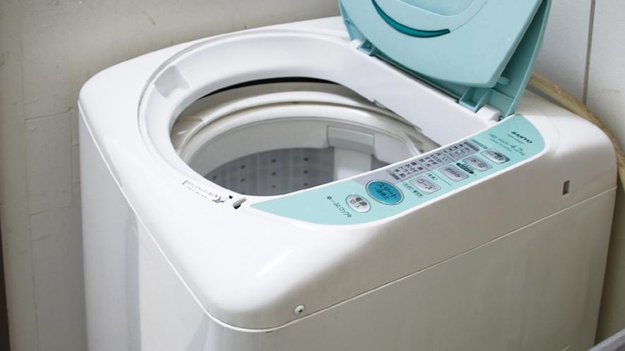 【洗濯機】連泊時に便利な洗濯機。無料でご利用いただけます。※乾燥機はございません