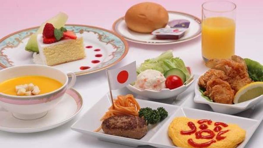 *小学生のお子様向けのお食事(レストラン・マルセイユでの提供)写真は一例です