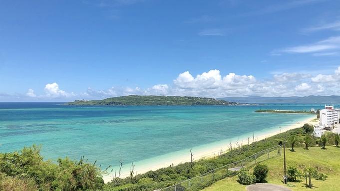 【お部屋だけプラン】エメラルドグリーンの海と古宇利島を望むお部屋だけプラン(食事なし)