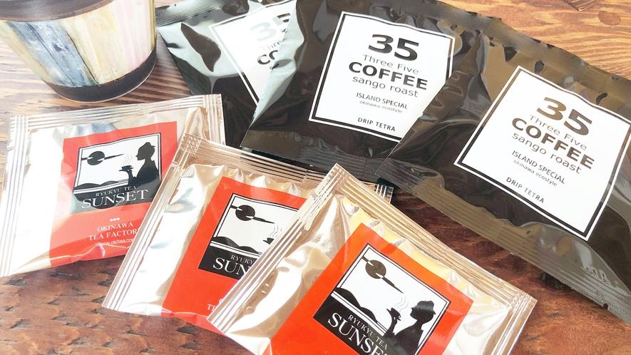 珊瑚焙煎コーヒーと琉球紅茶
