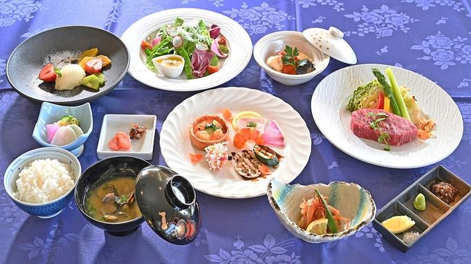 ≪和牛ステーキコース≫1泊2食付★旬の食材と美味しい和牛!和洋取り入れたコース