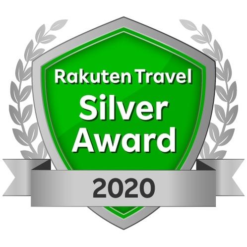 楽天トラベルアワード2020シルバーアワード受賞!