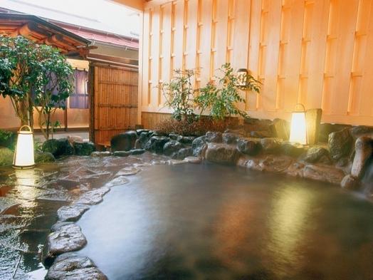 【平日限定】客室+温泉+夕食♪最大10時間日帰り個室付きプラン♪無料貸切風呂は何度でも◎【御食事処】