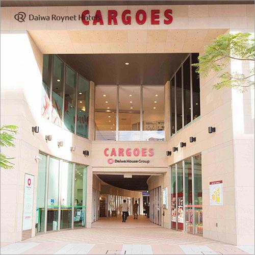 ホテル横商業施設「カーゴス」
