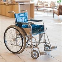 貸出用車椅子※数に限りがございます
