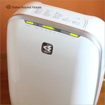 【全客室に装備】加湿機能付 空気清浄機