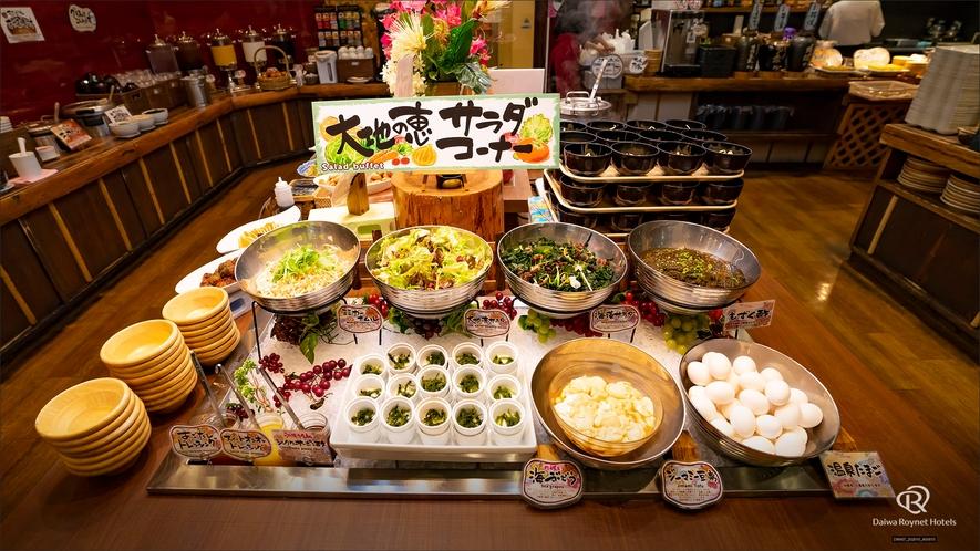 ◆新鮮サラダコーナー