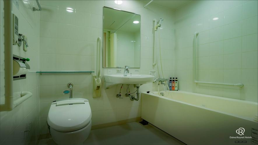 ユニバーサルツインルームバスルーム