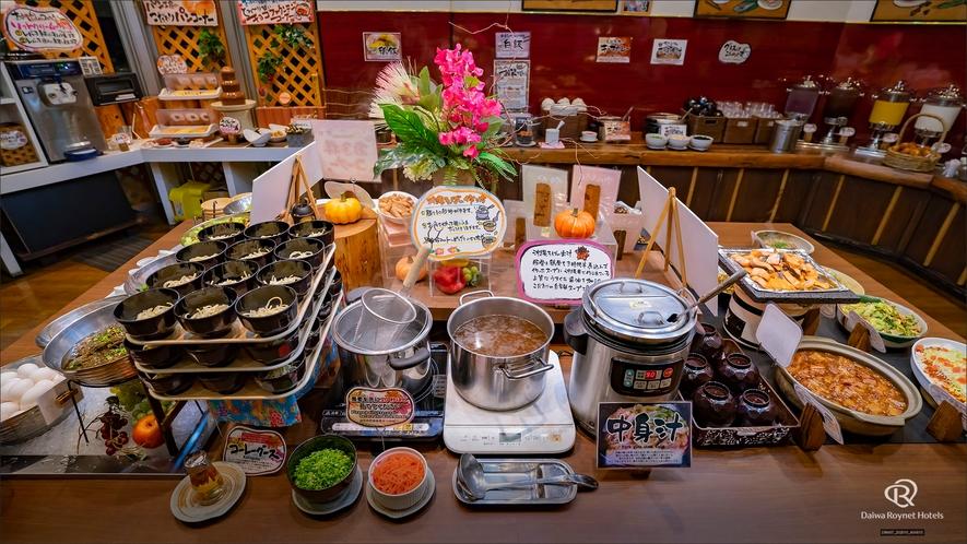 ◆自慢の沖縄郷土料理