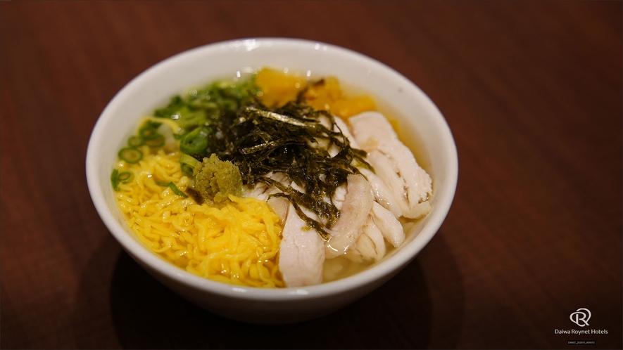 朝はあっさりと ◆鶏飯