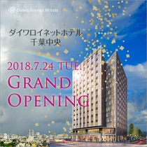 DRH千葉中央オープン