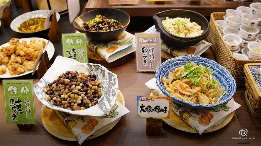 ◆身体にやさしいお惣菜