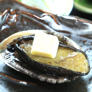 ☆★新鮮アワビをシンプルに♪バター焼きプラン★☆【楽天限定】