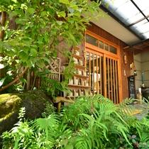 【外観一例】どこか懐かしい雰囲気の当館。心安らぐ和みの時間をお過ごしいただけます。
