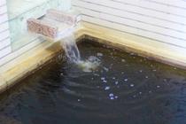 亀山温泉のお風呂2