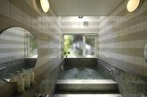 十和田石のお風呂1