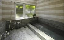 十和田石のお風呂2