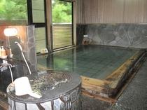 「かじかの湯」温泉