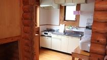 ・世界の山小屋「ヒマラヤ」キッチン