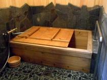 「利平」ヒノキ風呂