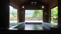 ・温泉「かじかの湯」