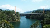・大つり橋