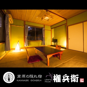 おまかせ和室(6〜10畳)