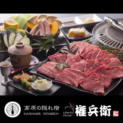 ◇焼肉コース◇定番人気!みんな大好きな焼肉☆自家製野菜と共にどうぞ♪≪一泊二食≫