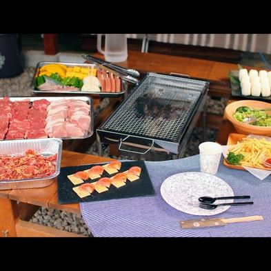 ◇BBQコース◇屋根付き専用テラスでBBQ☆みんなで美味しい楽しいひと時を≪一泊二食付≫