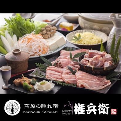 【秋冬旅セール】塩鍋コース◇あっさりとした特製のお出しで堪能♪≪一泊二食≫