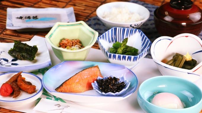 【朝食付】<お食事は個室で>美味しい朝食は一日の元気の素☆栄養満点の和朝食を食べて行ってらっしゃい