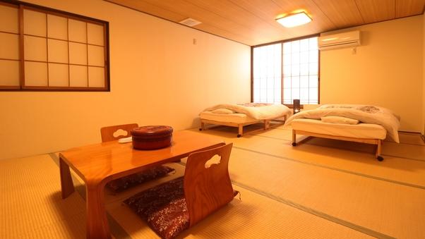 【禁煙】12畳和ベッドルーム◆トイレ付◆2名様〜4名様