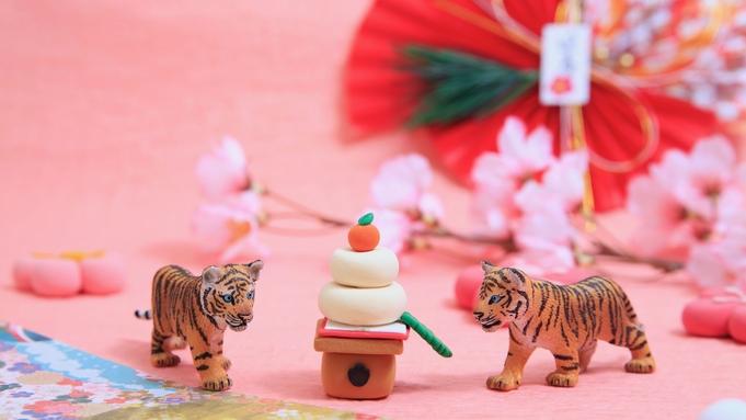 【12/25〜1/2限定】小川屋の年末年始プラン〜特別料理でおもてなし〜個室食&貸切風呂でゆったり