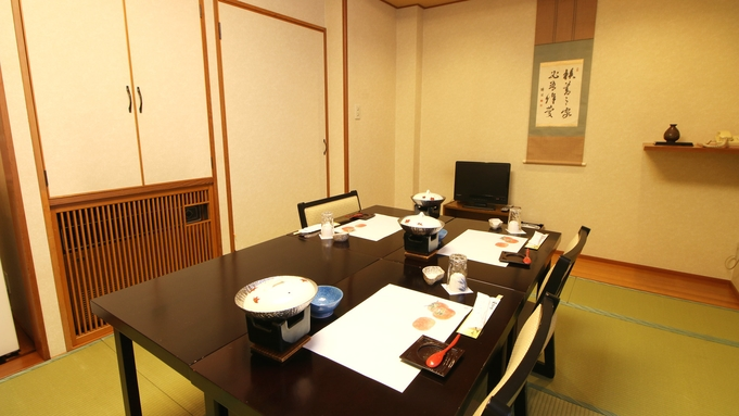 【楽天トラベルセール】スタンダード<お食事は個室で>これが小川屋の基本です!ブランド牛のすき鍋プラン