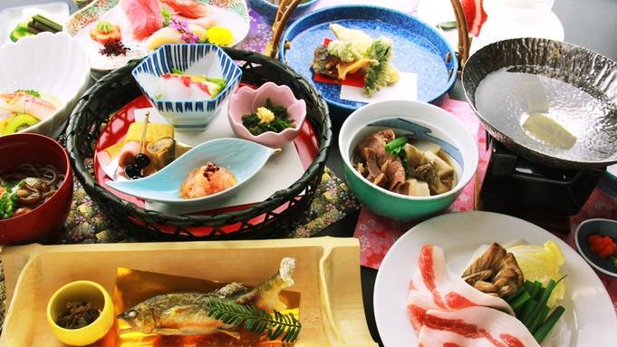 【コンセプトプラン】<お食事は個室で>地産地消の特選料理☆自然の恵みに感謝して☆ごっつぉになります!