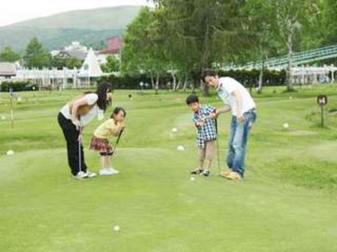 ファミリーランドパターゴルフ