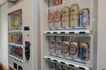 【自動販売機】 飲料・お酒・おつまみ・お菓子・カップラーメン