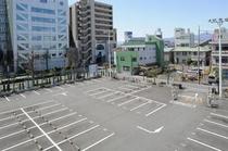 【駐車場】 大型駐車場完備 駐車券をフロントに提示することで無料となります。