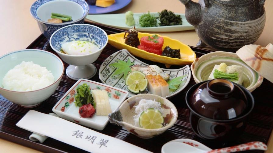 【月替わり】料理長こだわり和朝食付プラン