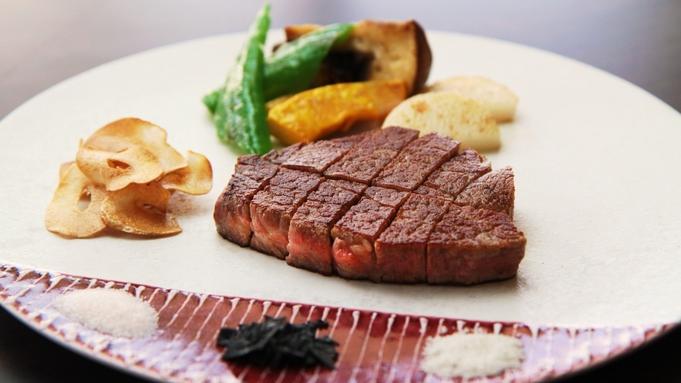 【鉄板焼豪華ディナー付】【夕食のみ】黒毛和牛を3種のこだわり塩で味わう宿泊プラン