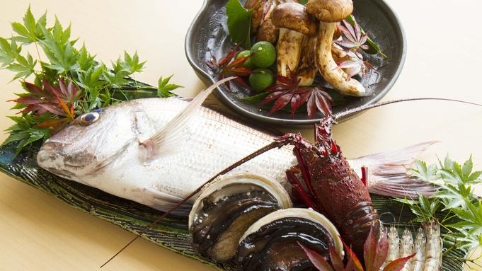 【京会席最上級豪華ディナー付】松茸と豪華食材を味わう 特別雅コース付宿泊プラン
