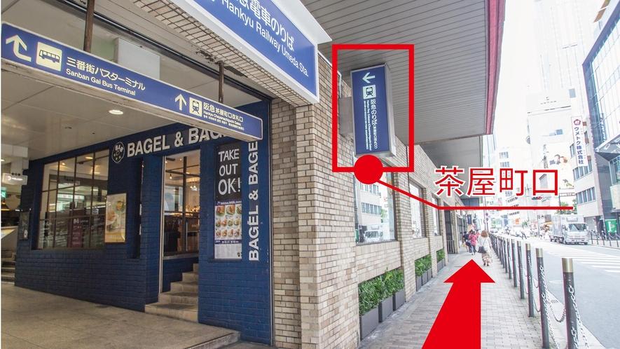 【JR大阪駅からのアクセス:5】