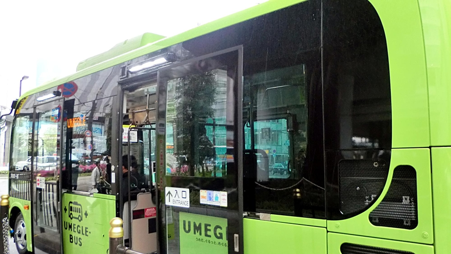 ■周辺施設:「うめぐるバス」